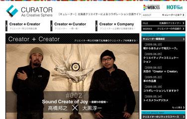 curator002.jpg