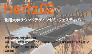 hertz02.jpg