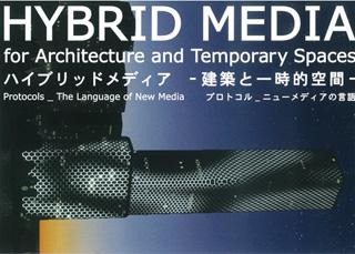 hybridmedhia.jpg