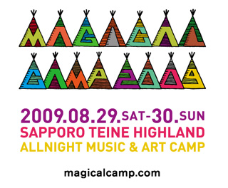 magicalcamp.jpg