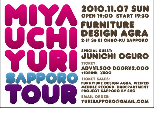 sapporo_a-print.jpg