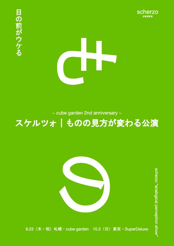 ssss8.jpg